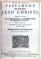 NT-Biestkens (1662) Rinnerts JHWH