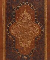 *Keur (1686) CentrOrnament