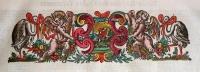Keur (1686) Ornament+JHWH