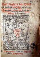 Ruremund - OT (1525) Titel (Sm)