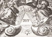 home-godsnaam-in-bijbels