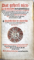 NT-Leuvense (1548) - 3