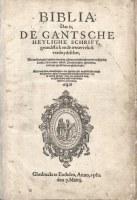 Deuxaes-1562-Titelblad-sm