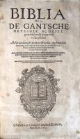 Deuxaes-1580-Titel