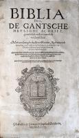 Deuxaes (1580) Titelblad-I