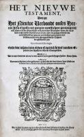 Liesvelt-1616-NT-Titel-JHWH-BN