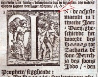 Hartgers-1653-Hfdletter-JHWH