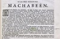 Biblia-VDS (1732) - 6