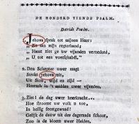 1_Psalmen-VdPalm-1815-4