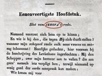 1845-Fockens-Job-7