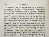 NT-Lipman (1861) JHWH-III
