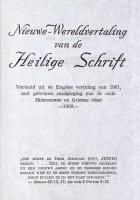 NWV-1969-2