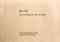 1974-Vertaling-voor-te-lezen-Ruth-1