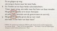 1974-Vertaling-voor-te-lezen-Ruth-2