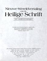 NWV-1969-1