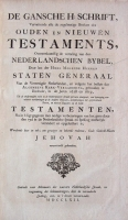 Jehovahbijbel (1762) Titel-III